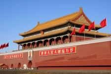 À la découverte de la Chine (15 Jours/13 Nuits)