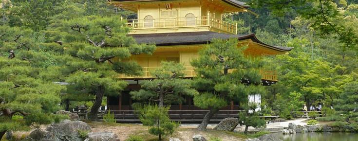 Japon du Soleil Levant 14 jours / 12 nuits