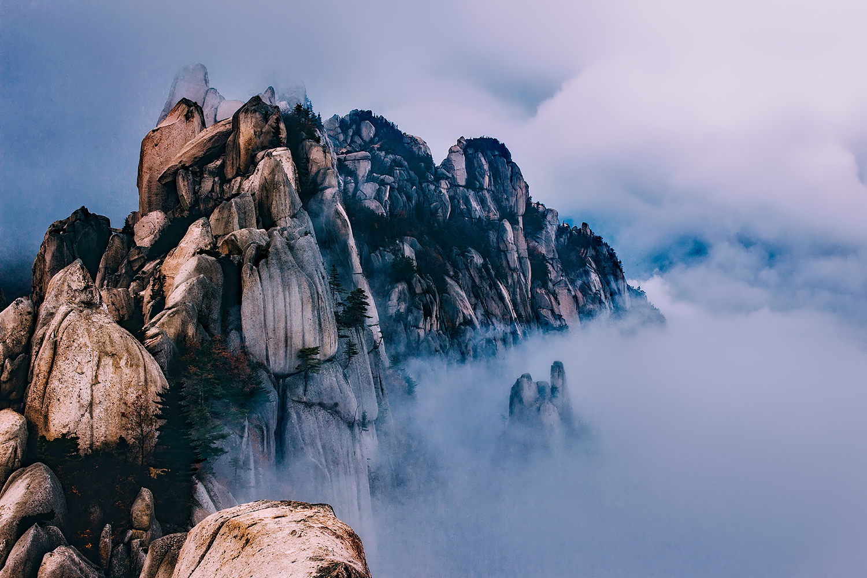 Trek en Corée du Sud