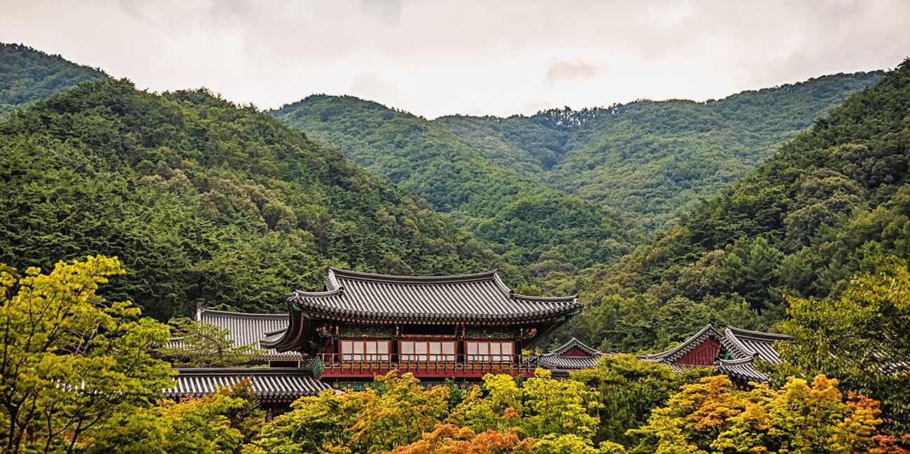 Corée du Sud - Agence de voyages à Lyon spécialiste de l'Asie