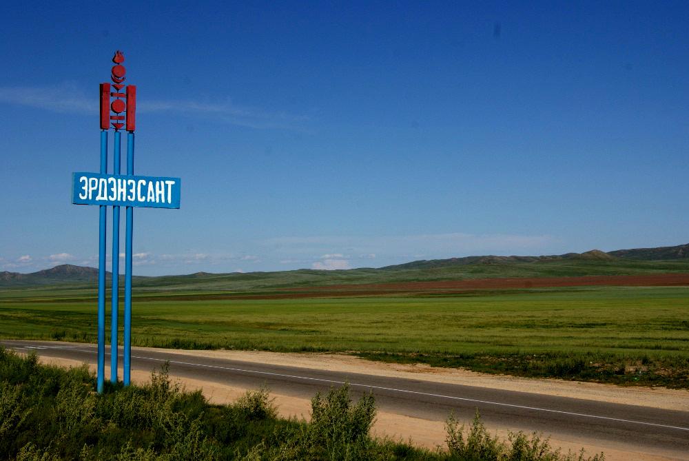 La Mongolie - Mekong Evasion - Agence de voyages à Lyon spécialiste de l'Asie
