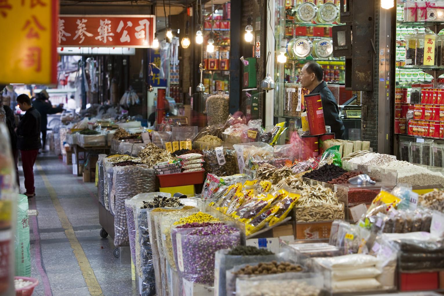 Taiwan,  Taipei, Dihua Street